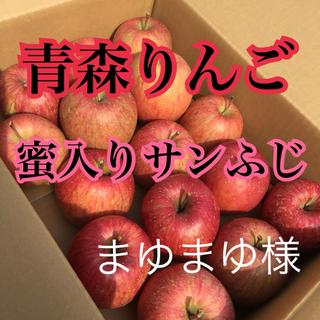 りんご 美味しいりんご サンふじ 家庭用(フルーツ)