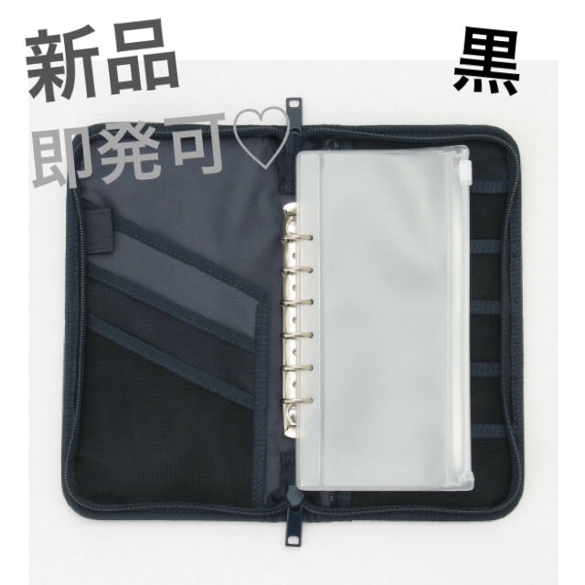 MUJI (無印良品)(ムジルシリョウヒン)の新品♡袋分け管理 無印良品 パスポートケース ブラック インテリア/住まい/日用品の日用品/生活雑貨/旅行(旅行用品)の商品写真