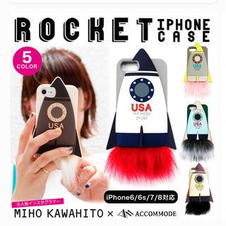 iPhoneケース ロケット ファー(iPhoneケース)