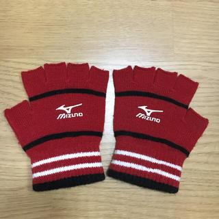 ミズノ(MIZUNO)のミズノ 手袋(手袋)