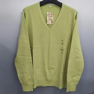 ムジルシリョウヒン(MUJI (無印良品))の新品  無印良品 オーガニックコットンシルクVネックセーター・ライトグリーンXL(ニット/セーター)