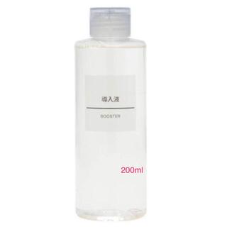ムジルシリョウヒン(MUJI (無印良品))の新品未使用 未開封  無印良品 導入液 ブースター 200ml(ブースター / 導入液)
