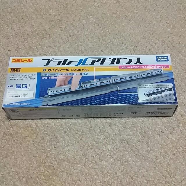 Takara Tomy(タカラトミー)のプラレールアドバンス&スライムボトルセット キッズ/ベビー/マタニティのおもちゃ(電車のおもちゃ/車)の商品写真