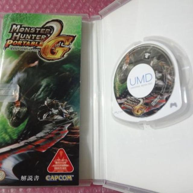 PlayStation Portable(プレイステーションポータブル)の「送料無料」PSP モンスターハンター2ndG エンタメ/ホビーのテレビゲーム(携帯用ゲームソフト)の商品写真
