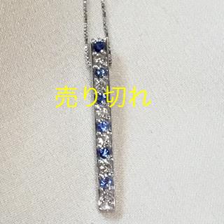 ドゥーズィエムクラス(DEUXIEME CLASSE)のK18 ダイヤ サファイア ネックレス ホワイゴールド (ネックレス)
