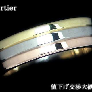 カルティエ(Cartier)のvr】p0635 即決★宝石の島★Cartier3カラーゴールドリング (リング(指輪))