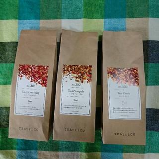 TEAtrico ティートリコ 50gサイズ色々3種類セット 食べれる紅茶(茶)