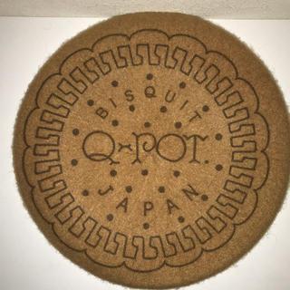 キューポット(Q-pot.)の送込Q-pot ミルク ビスケット ベレー 新品 未使用 クッキー キューポット(ハンチング/ベレー帽)
