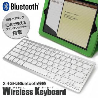 ワイヤレスキーボード BTK1(PC周辺機器)