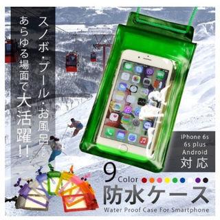 スマホ 防水ケース IPX8 全機種、iphone全サイズ対応 海 アウトドア(その他)