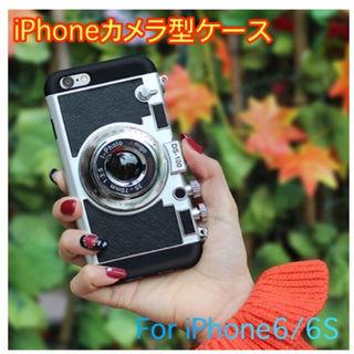 立体カメラ型ケース iphone6/6s クラシックカメラ風 ネックストラップ付(その他)