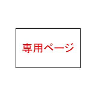 【定価以下】ディズニー スマホケース ミニー ハロウィーン(その他)