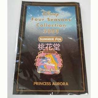 オーロラヒメ(オーロラ姫)のM&P ディズニー プリンセス 眠れる森の美女 オーロラ姫 ピンバッジ 非売品(バッジ/ピンバッジ)