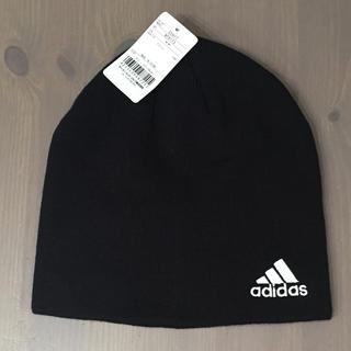アディダス(adidas)の新品 タグ付! ◆ アディダス ニット帽 ビーニー フリーサイズ(ニット帽/ビーニー)