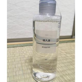 ムジルシリョウヒン(MUJI (無印良品))の無印 導入液 200ml ボトル(ブースター / 導入液)