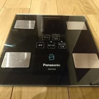 パナソニック(Panasonic)の【miwa様専用】体重計 パナソニック EW-FA43(体重計/体脂肪計)