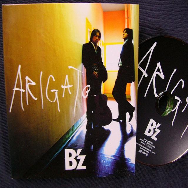 B'z☆マキシSCD「ARIGATO」「輝く...