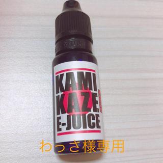 カミカゼ(KAMIKAZE E-JUICE)のわっさ様専用  電子タバコ リキッド KAMIKAZE(タバコグッズ)