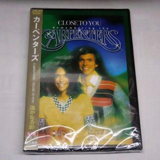 値下!未開封DVD【遥かなる影 (輸入盤)】/カーペンターズ/送料無料/R71(その他)