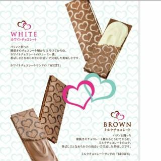 専用ページ◆銀のぶどう チョコレートサンド12枚入(菓子/デザート)