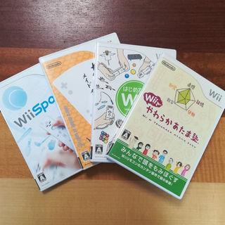 ウィー(Wii)の4点セット(家庭用ゲームソフト)