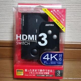 HDMI切替器(PC周辺機器)