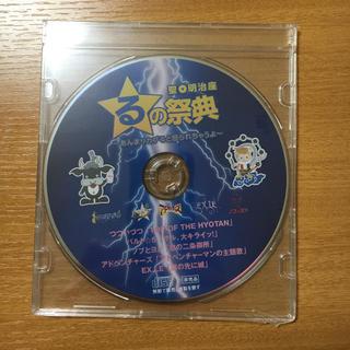 る典 S席特典CD(その他)