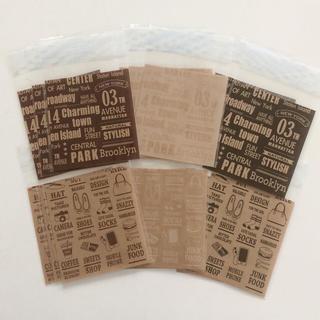 10×9*25枚♡テープ付ラッピング袋(カード/レター/ラッピング)