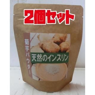 イヌリン野菜の王様菊芋パウダー2個セット(その他)