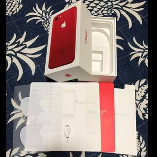 アイフォーン(iPhone)のiPhone7空箱(ショップ袋)