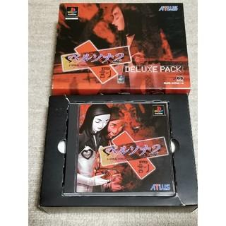プレイステーション(PlayStation)のPS ペルソナ2 罰 デラックスパック(家庭用ゲームソフト)