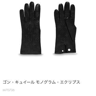 ルイヴィトン(LOUIS VUITTON)の【定価10万円】ルイヴィトン モノグラムエクリプス 手袋(手袋)