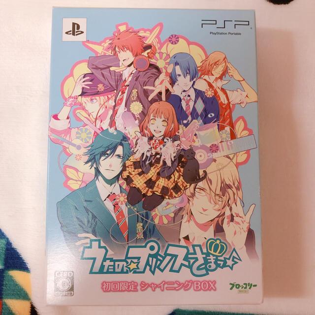 PlayStation Portable(プレイステーションポータブル)のうたの☆プリンスさまっ♪ 初回限定 シャイニングbox エンタメ/ホビーのテレビゲーム(携帯用ゲームソフト)の商品写真