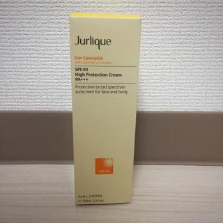 ジュリーク(Jurlique)のジュリーク サンプロテクトクリーム(日焼け止め/サンオイル)