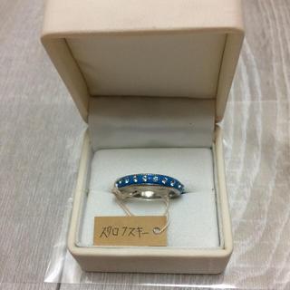 【半額以下♪】【新品】スワロスキー ブルー Lサイズ(14〜15号)(リング(指輪))