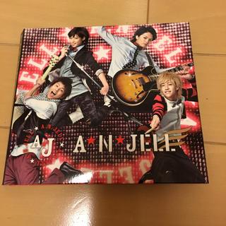 キスマイフットツー(Kis-My-Ft2)のA.N.JELL CD(テレビドラマサントラ)