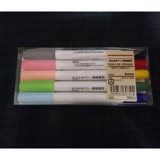 ムジルシリョウヒン(MUJI (無印良品))の無印良品 おえかきペン・陶磁器用(ペン/マーカー)