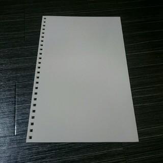 ムジルシリョウヒン(MUJI (無印良品))の無印 台紙に書き込めるアルバム用 リフィール(その他)