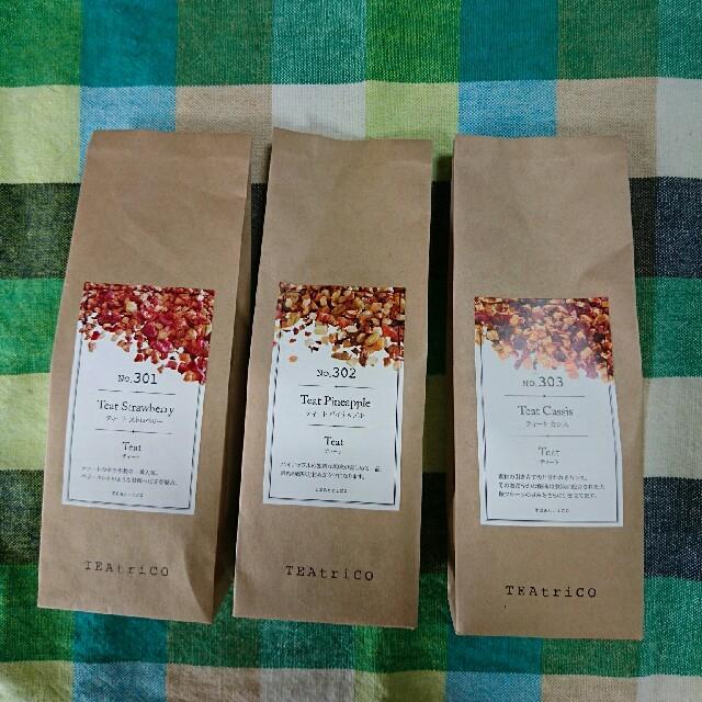 あるぱか様専用ティートリコ 50gサイズ色々セット 食べれる紅茶 食品/飲料/酒の飲料(茶)の商品写真