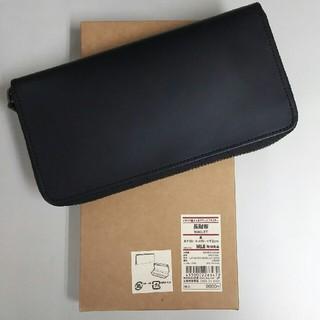 ムジルシリョウヒン(MUJI (無印良品))の新品 無印良品 イタリア産ヌメ革 ラウンドファスナー 長財布・黒(長財布)