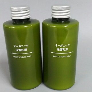 ムジルシリョウヒン(MUJI (無印良品))の新品  無印良品 オーガニック保湿乳液・2本セット(乳液 / ミルク)