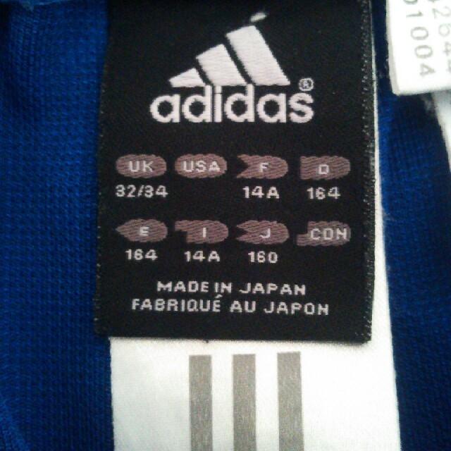 adidas(アディダス)の★アディダス♪ジュニアハーフパンツ★ キッズ/ベビー/マタニティのキッズ服 男の子用(90cm~)(パンツ/スパッツ)の商品写真