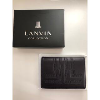 ランバン(LANVIN)の新品☆LANVIN名刺入れ(名刺入れ/定期入れ)