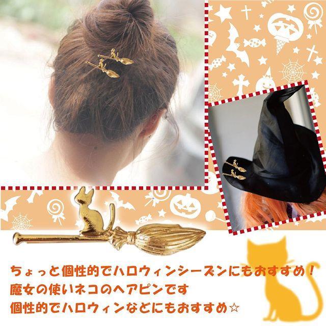 猫ヘアピン ゴールド・シルバー♪ お得な2本セット♪♪ 新品未使用品 送料無料 その他のペット用品(猫)の商品写真