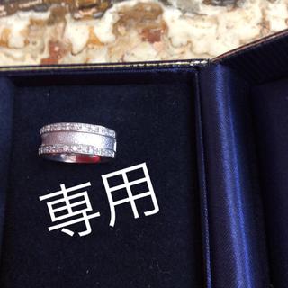ダイヤピンキーリング   M@ron様専用(リング(指輪))