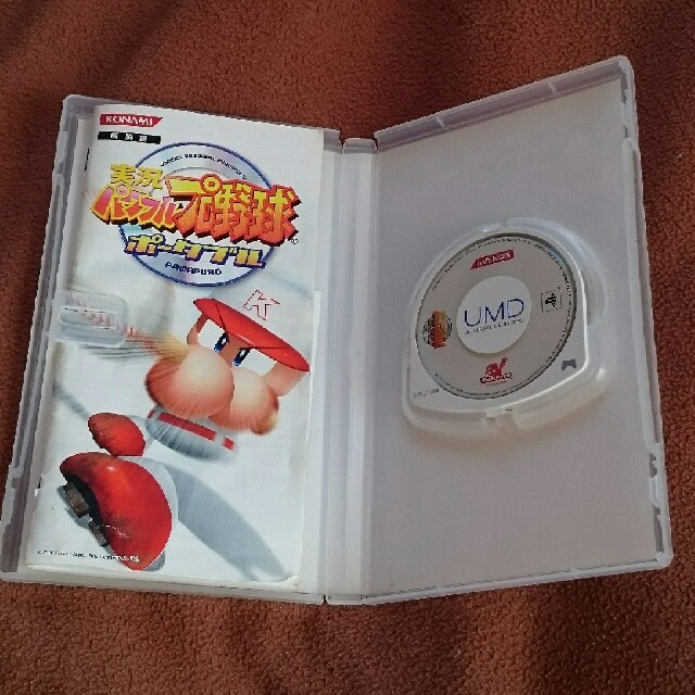 PlayStation Portable(プレイステーションポータブル)のPSP 実況パワフルプロ野球と2010   エンタメ/ホビーのテレビゲーム(携帯用ゲームソフト)の商品写真