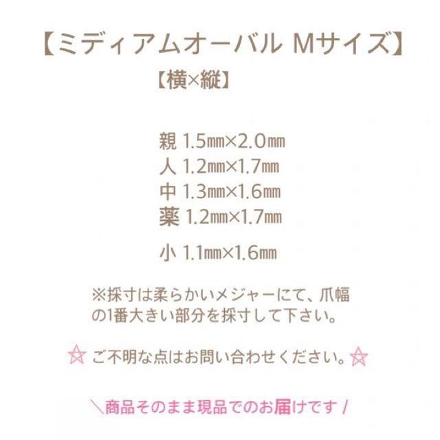 (11)リーフホロネイル⭐︎即発送可能⭐︎ コスメ/美容のネイル(つけ爪/ネイルチップ)の商品写真