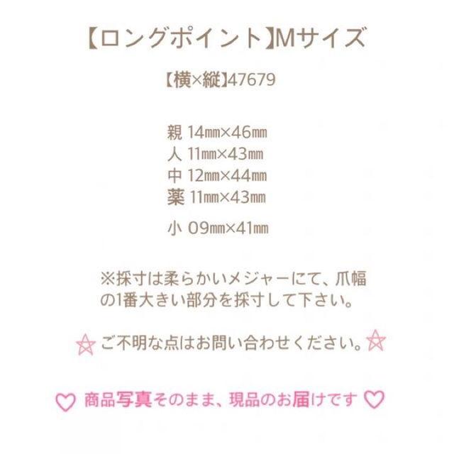 (13)ツイードネイル⭐︎即発送可能⭐︎ コスメ/美容のネイル(つけ爪/ネイルチップ)の商品写真