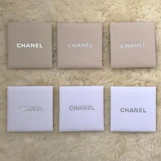 シャネル(CHANEL)のシャネル プチ封筒 ミニ (カード/レター/ラッピング)