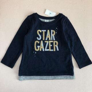 e010de1726940 ベビーギャップ(babyGAP)の新品☆ baby GAP スウェット長袖Tシャツ トレーナー